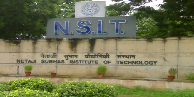 Netaji Subhash University of Technology