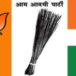 Does Delhi's Politics has Lost it's Ethics?